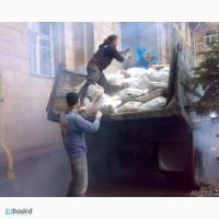 Вывоз мусора Газелью до 50 мешков, 1.5 тонн
