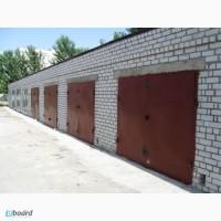 Строительство гаражных кооперативов «под ключ» в Киеве и Киевской области