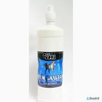 Крем-бальзам для суставов лошадей (ЗOO-VIP) -500 мл