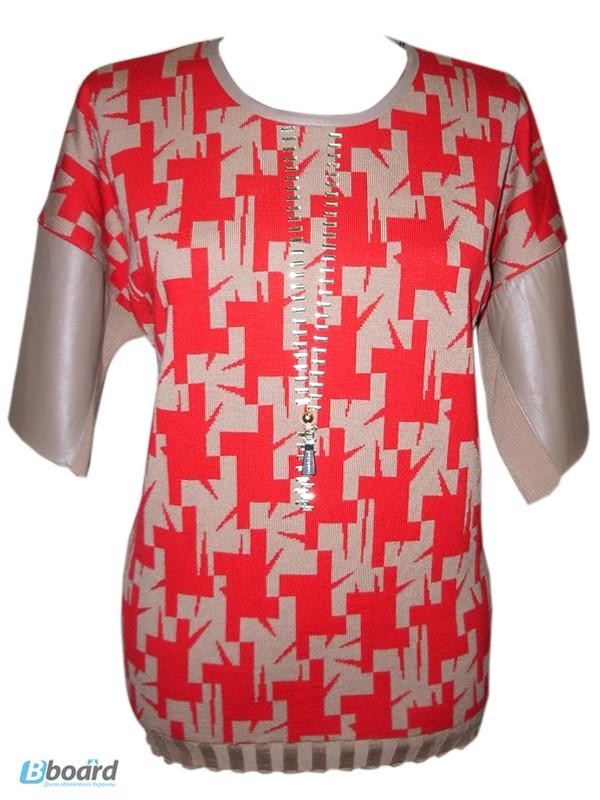 Купить брендовую одежду из италии