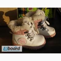 Продам детские зимние ботинки б/у