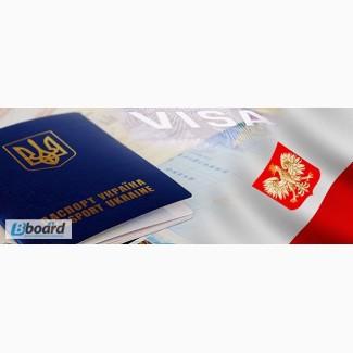 Строители в Польшу!Все необходимые документы делаем сами