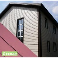 Сайдинг фиброцементный Cedar, S 0520-R10B