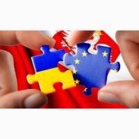 Легальная работа в Польше по биометрии и рабочей визе