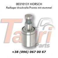 Підшипник-валик 00310131 прикотуючого колеса Horsch