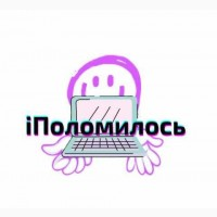 Ищу мастеров по ремонту ПК и ноутбуков