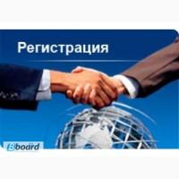 Регистрация ЧП, ООО, СПД в Днепропетровске (недорого)