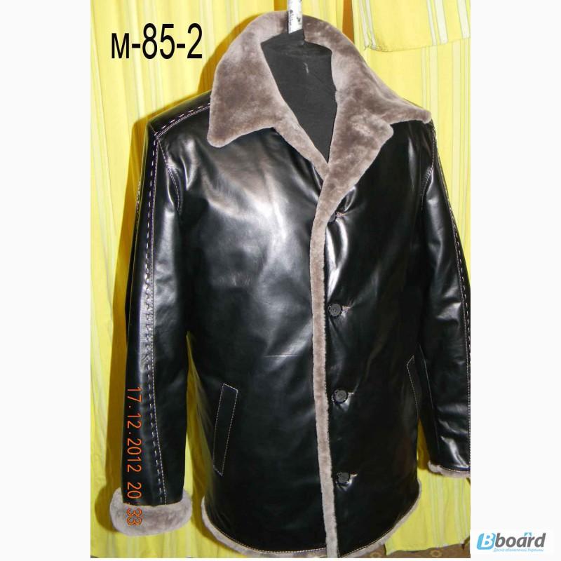 Купить Куртку Дубленку Мужскую