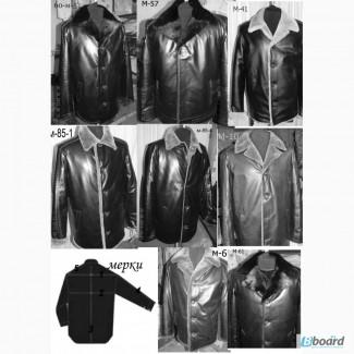 Кожаные куртки, дублёнки мужские по низким ценам производителя VETAL