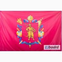 Флаги - рекламно- сувенирная продукция - печать и изготовление