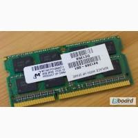 Память для ноутбука SODIMM DDRIII 4Gb ( DDR3 )