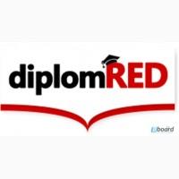 Написание дипломных, курсовых, контрольных работ для всех