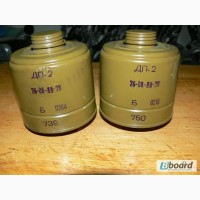 Купим фильтры для противогазов марки ДП-2 и ДП-4