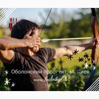 Стрельба из лука - Тир Лучник, Archery Kiev
