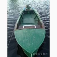 Продам лодку Южанка с мотором