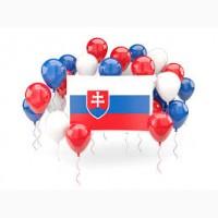 Словакия работа
