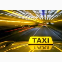 Дешевое такси Одесса звоните 2880