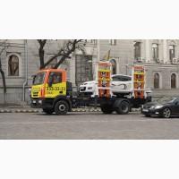 Водій на евакуатор із бічним завантаженням /Водій категорії С / Водитель грузовика