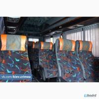 Автобус: Киев - Симферополь - Алушта - Ялта - Севастополь - Евпатория - Феодосия - Керчь