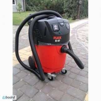 Аренда, прокат промышленного пылесоса FLEX S47