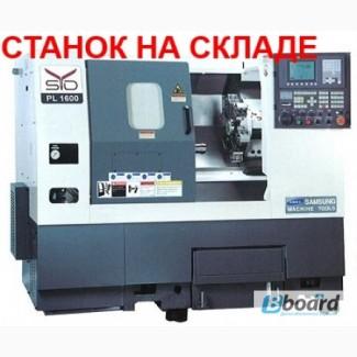 Продам НОВЫЙ станок SAMSUNG PL 1600