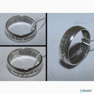 Кольцо Всевластия из серебра 925 пробы