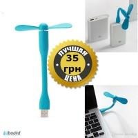 Мини USB вентилятор