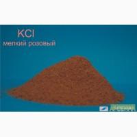 Калий хлористый, селитра аммиачная, карбамид, нитроаммофоска, азофоска, суперагро