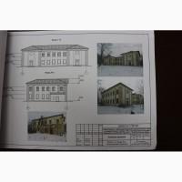 Продается здание бывшей школы 982 м2 под любой вид деятельности либо инвестирования