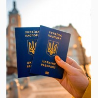 Получение гражданства Украины. ВНЖ, ПМЖ Украина
