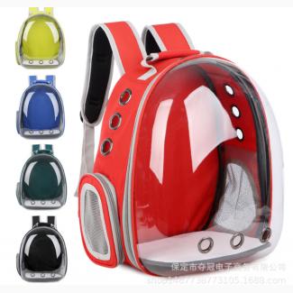 Рюкзак сумка переноска CosmoPet сумка переноска для животных Скидка 30%