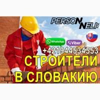 Продавцы - конcультанты мобильных тeлефонов и акcеccуаров