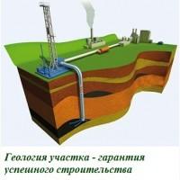 Инженерно-Геологические Изыскания под Проектирование Промышленных Объектов. ГЕОЛОГИЯ