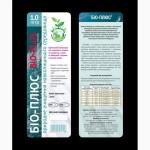 Биопрепарат Био-плюс для шоковой биологической очистки прудов и аквариумов