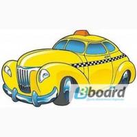 У нас уникальное предложение для такси