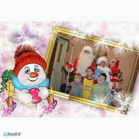 Дед Мороз и Снегурочка Кривой Рог
