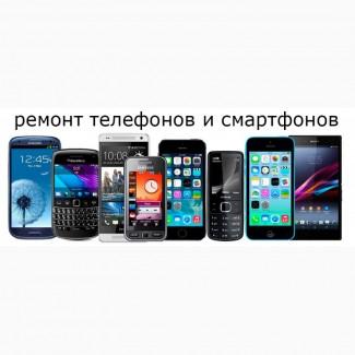 Ремонт смартфонов и мобильных телефонов. Киев, Осокорки, Позняки