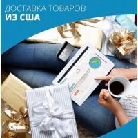 Доставка товаров из Америки В Украину