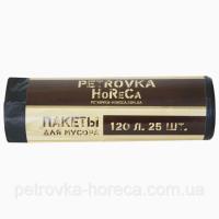 Пакети для сміття Petrovka HoReCa 35 л, 60 л, 120 л, 160л*10шт 26мкм