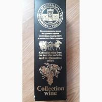 Продам коллекционное вино 1938 года