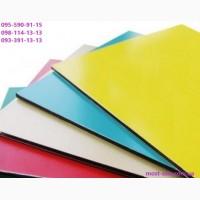 Металлический окрашенный лист, Цветной металлический лист, Купить лист из металла цветного
