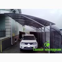 Консольные навесы из поликарбоната