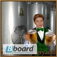 Пивной ресторан с лучшей пивоварней из Европы.