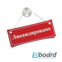 Назначить нового директора ООО