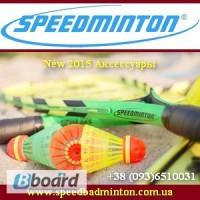 Speed Badminton 2015 Играйте в бадминтон при сильном ветре
