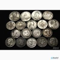 Куплю монеты золотые серебренные Киев куплю монеты медные, боны, монеты СССР России