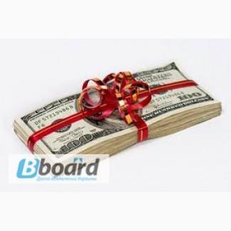 Рефинансирование залоговых кредитов! За 1 день