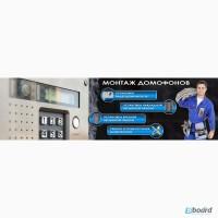 Ремонт видеодомофонов в Одессе