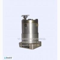Клапан В61-21