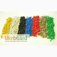 Продам полимеры вторичные: полистирол, полиэтилен, ПП, ПНД